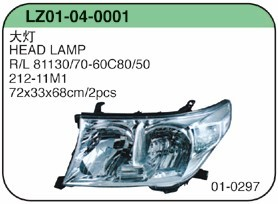LZ01-04-0001