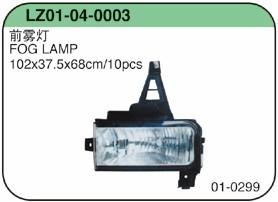 LZ01-04-0003