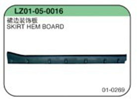 LZ01-05-0016