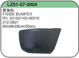 LZ01-07-0004