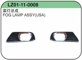 LZ01-11-0008