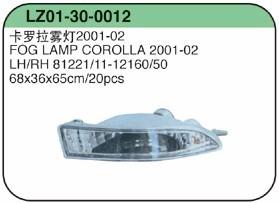 LZ01-30-0012