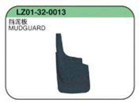 LZ01-32-0013