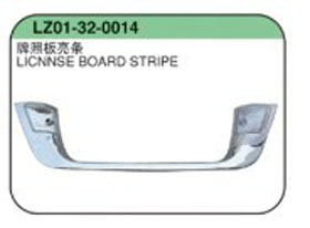 LZ01-32-0014