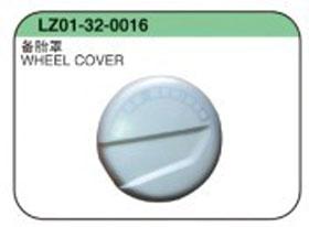 LZ01-32-0016