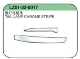 LZ01-32-0017